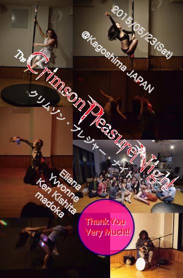 20150523_CPN_メモリー