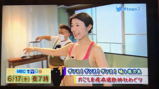 6/18(水)MBC南日本放送 てゲてゲ 踊る鹿児島!